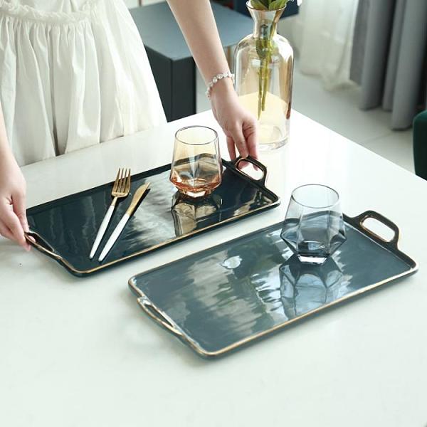 托盤 手繪大號陶瓷托盤長方形家用客廳北歐咖啡杯水杯子茶杯端菜托盤