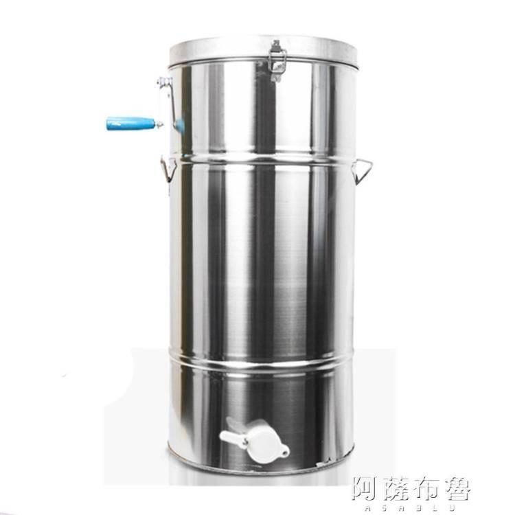 搖蜜機 不銹鋼加厚蜂蜜分離機搖糖打蜜取蜜機甩蜜機養蜂工具