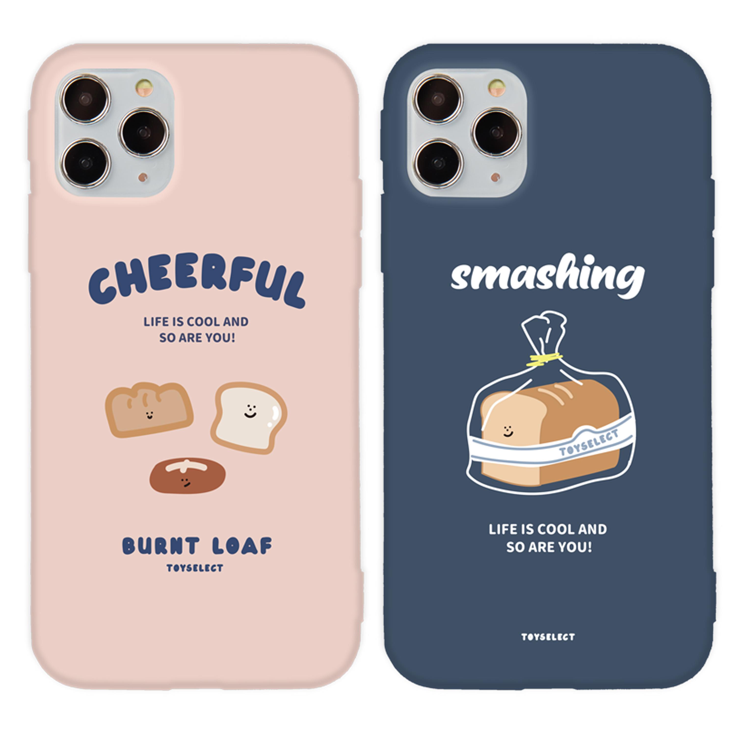 【獨家設計】Smilie微笑吐司麵包兄弟iPhone手機殼