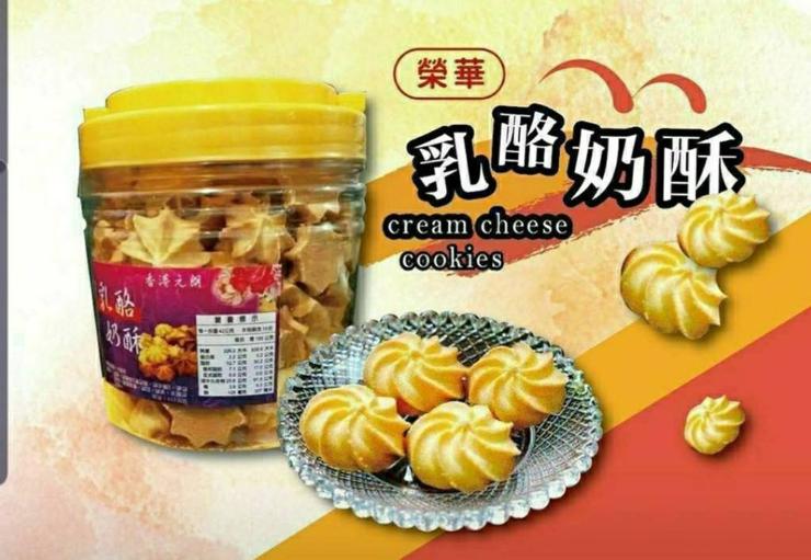 (12桶免運) 榮華元朗-奶酥(罐裝) (420公克)