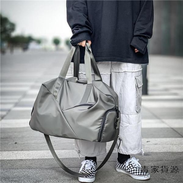 手提旅行包女大容量短途行李包男輕便干濕分離運動健身包【毒家貨源】