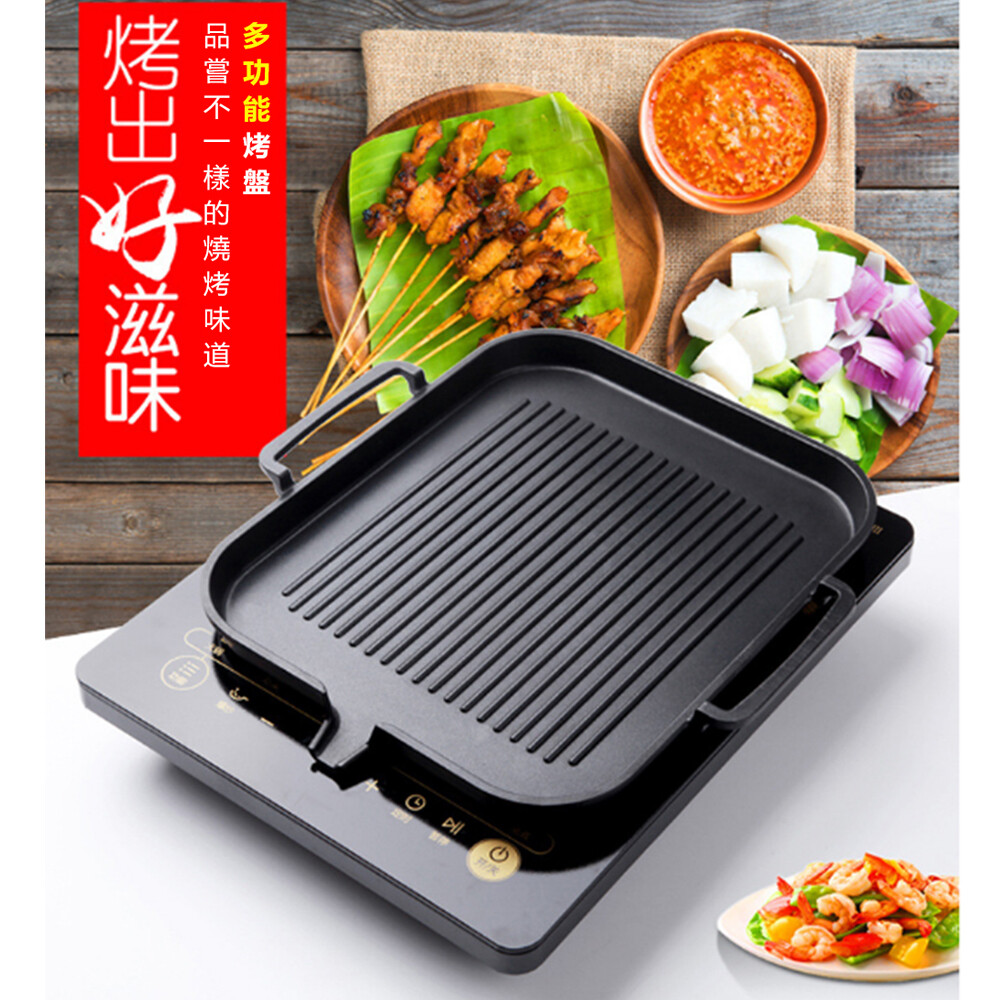 電磁爐烤盤現貨 韓式麥飯石燒烤盤 家用 不粘無煙烤肉鍋商用鐵板 燒烤肉盤