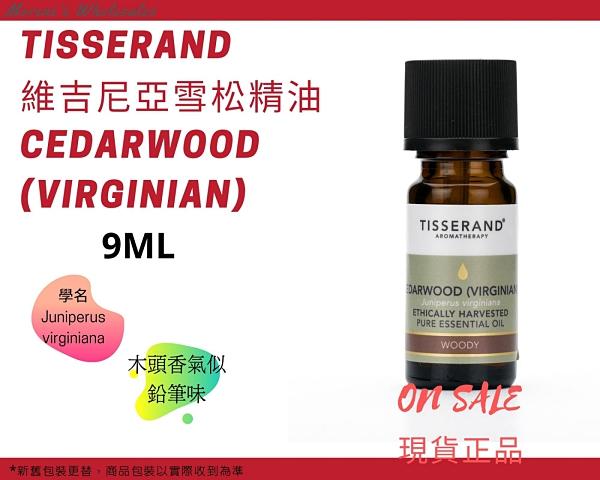 Tisserand 維吉尼亞雪松精油 Cedarwood(Virginian) Essential Oil 9ml 現貨正品 快速發貨【Morene】