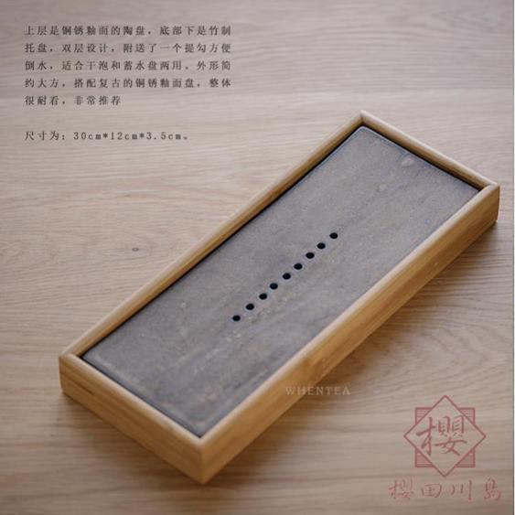 【618購物狂歡節】原竹雙層復古蓄水小茶臺簡約茶盤家用