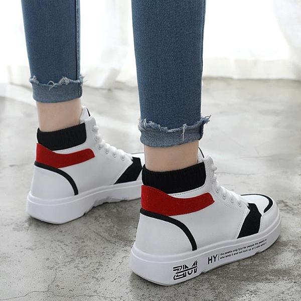 厚底鞋高幫小白ins潮鞋子女新款春秋冬季爆款百搭厚底運動休閒板鞋  新品