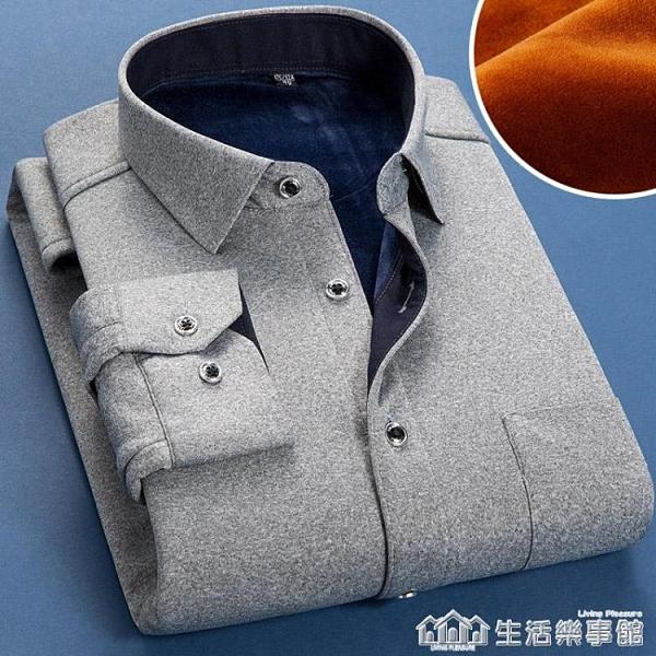 秋冬季加厚加絨保暖襯衫男士純色襯衫男長袖修身韓版襯衣男衫寸潮 樂事館新品