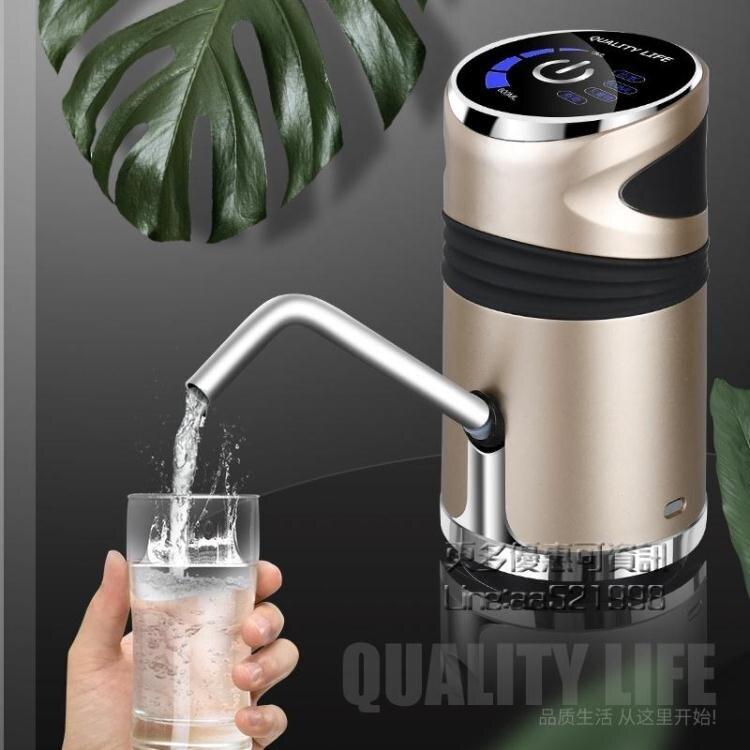 抽水機 大桶桶裝水抽水器電動飲水機水泵出水器自動家用礦泉水壓水器充電 兒童節新品