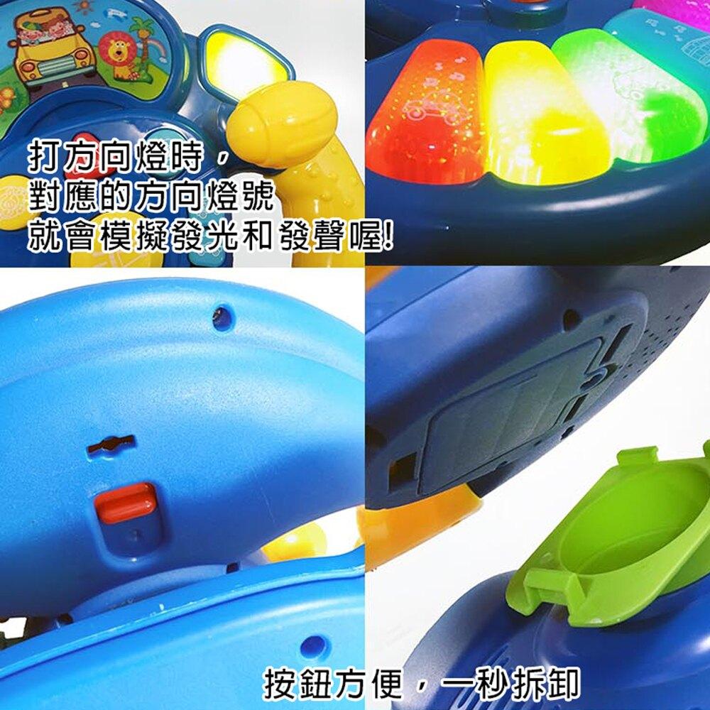 【GCT玩具嚴選】早教幼兒益智學習方向盤