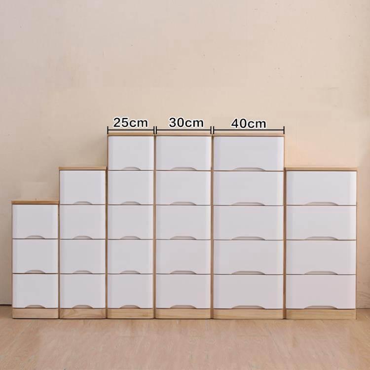 收納櫃 實木抽屜式夾縫櫃帶鎖床頭超窄收納櫃沙發邊角縫隙儲物25/30/40cm