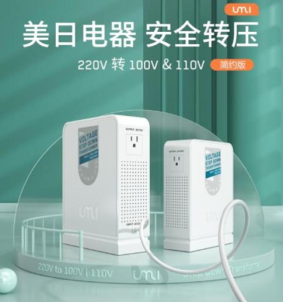 變壓器 優美變壓器220V轉110V100電源電壓轉換器2000W美國日本電飯煲家用 DF 維多原創