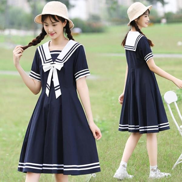 海軍風連衣裙學院風水手服少女高中初中學生夏裝海軍領日系jk裙子