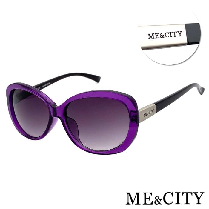 ME&CITY 時尚夜霓紫簡約太陽眼鏡 抗UV (ME 1202 H05)