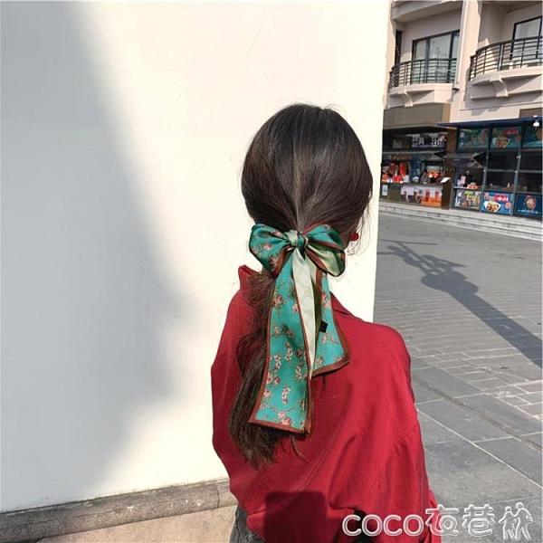 絲巾 法式蝴蝶結復古發帶女綁發細長飄帶網紅綁馬尾絲巾小長條百搭春秋 coco