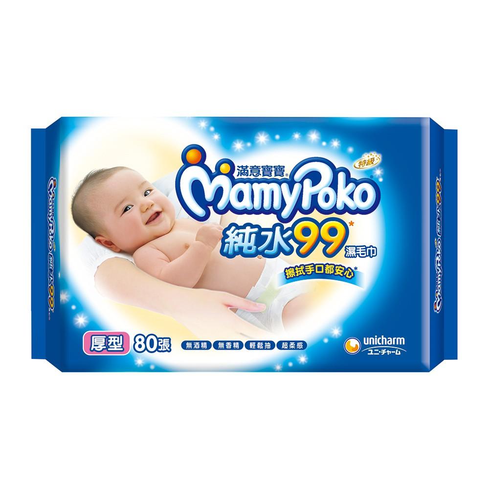 滿意寶寶 天生柔嫩 溫和純水厚型溼巾-補充包(80入)│嬌聯官方旗艦店