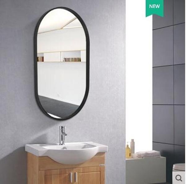 北歐風浴室鏡子衛生間鏡子衛浴廁所洗手間鏡子掛牆壁掛橢圓化妝鏡【56*91.5黑色(鐵藝橢圓)】