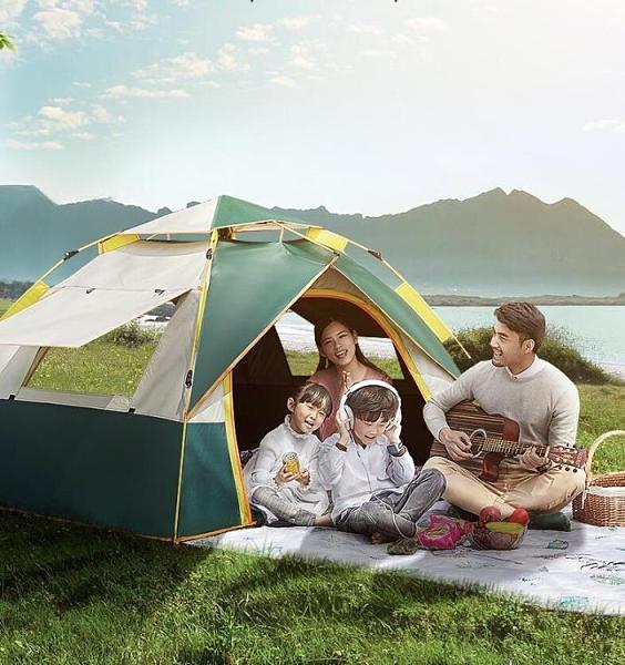 帳篷戶外野營加厚防雨野外露營裝備全套防暴雨超輕便沙灘單人雙人QM 依凡卡時尚