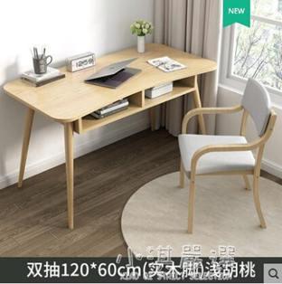 北歐電腦桌書桌家用簡約學生寫字桌台式簡易實木小桌子臥室學習桌