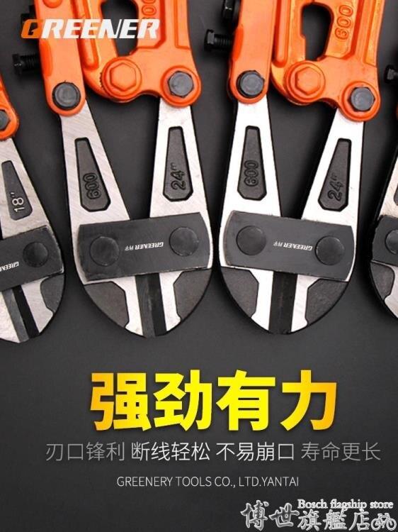 剪鎖鉗 綠林鋼絲繩剪斷線鉗鋼筋鉗強力鋼絲鐵絲大力鉗子電工剪鎖鉗工程剪 LX 清涼一夏钜惠