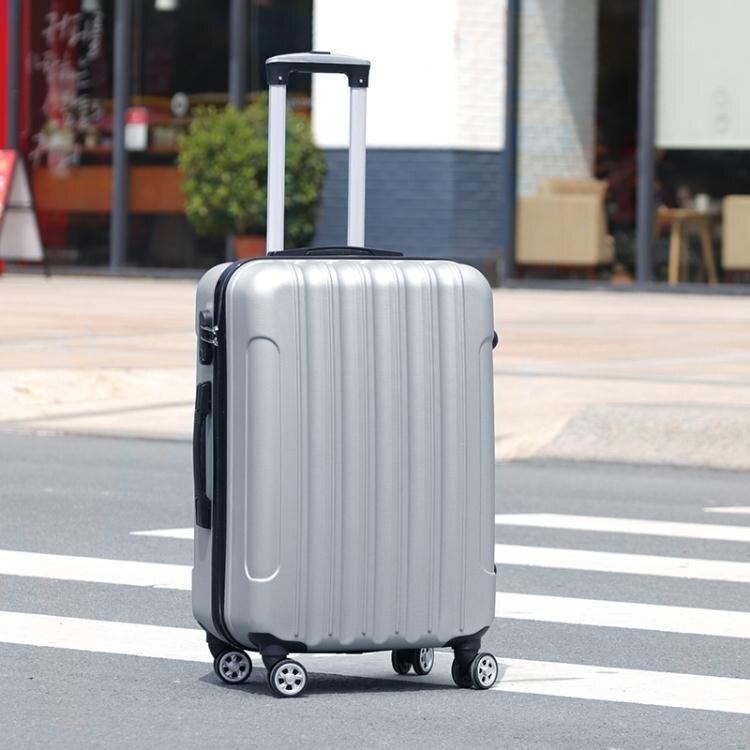 樂天優選-韓版行李箱男女20寸小型萬向輪拉桿皮箱24寸大學生旅行密碼箱28寸  ATF