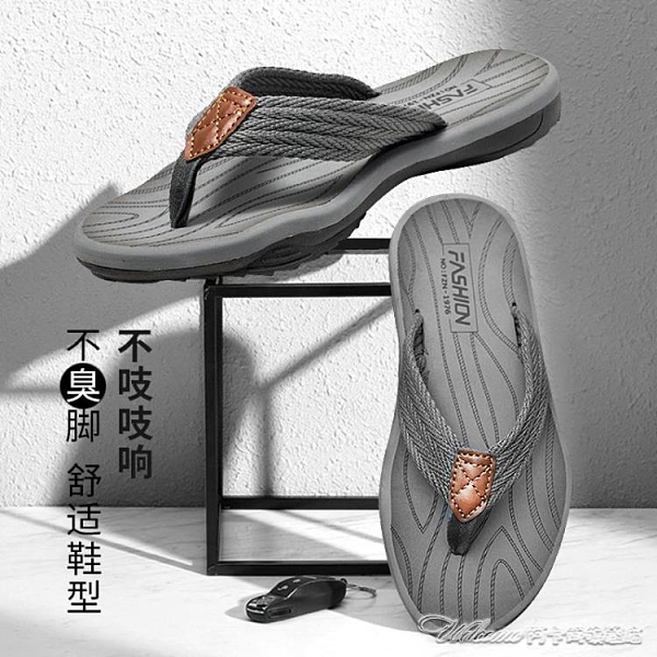 人字拖鞋人字拖男士夏天潮流時尚橡膠防滑室外大碼戶外夾腳沙灘織帶涼拖鞋【快速出貨】
