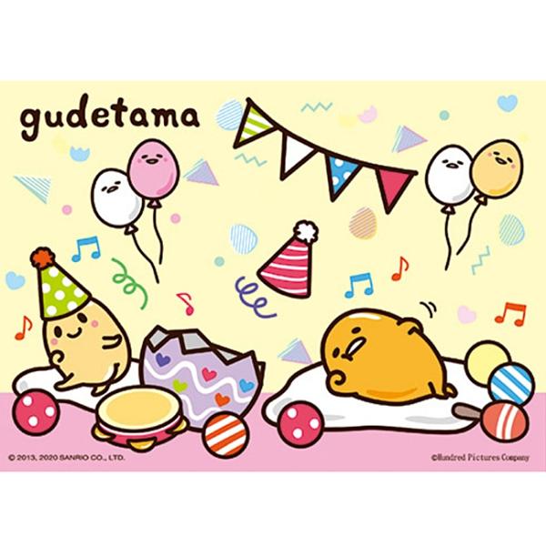 【台製拼圖】HP0200-018 三麗鷗 蛋黃哥-生日快樂心形拼圖