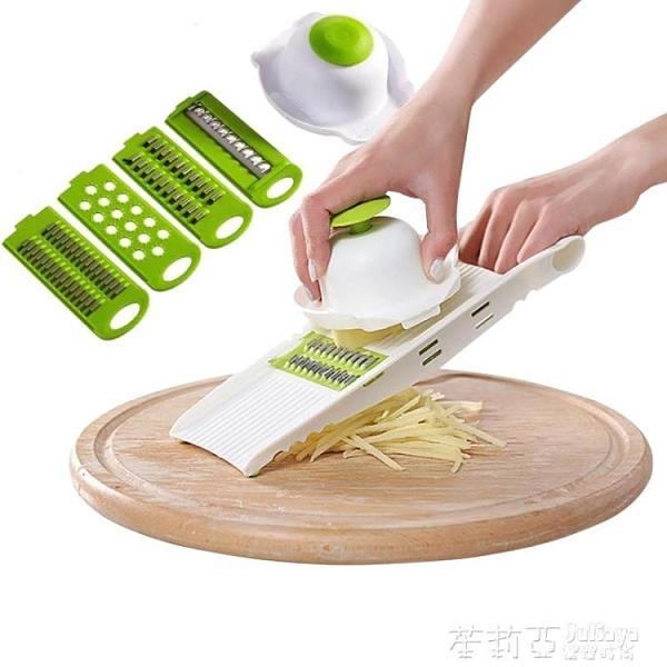 切絲器 家用土豆絲切絲器廚房用品多功能切菜蘿卜擦絲土豆切片器刨絲神器 茱莉亞