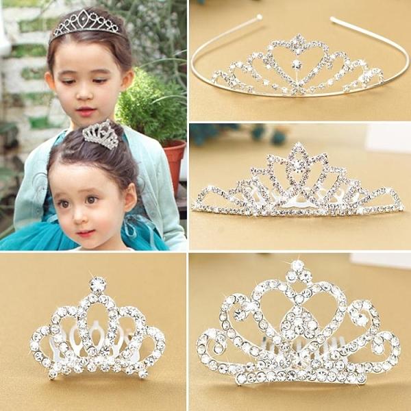 兒童髮飾 兒童頭飾皇冠發夾發箍公主水鉆頭箍韓國女童發卡寶寶王冠發梳插梳