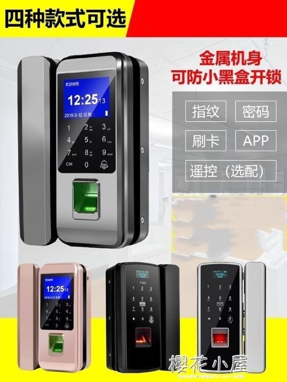 電子密碼鎖玻璃門指紋鎖免開孔辦公室雙門密碼鎖商鋪有框門禁鎖