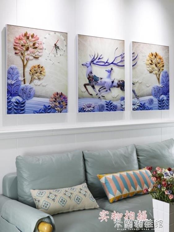 中秋全館免運~客廳裝飾畫三聯無框畫掛鐘沙發背景墻掛畫餐廳臥室鐘表長方形壁畫
