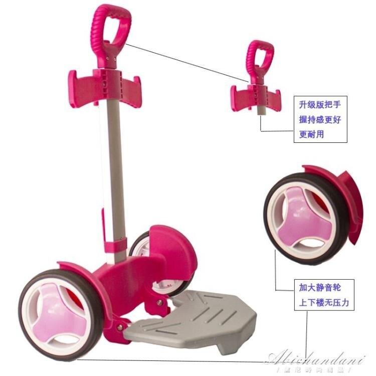 托書包的拉桿架子通用萬能三輪上樓輕便中小學生男女大輪靜音拉車 黛尼時尚精品