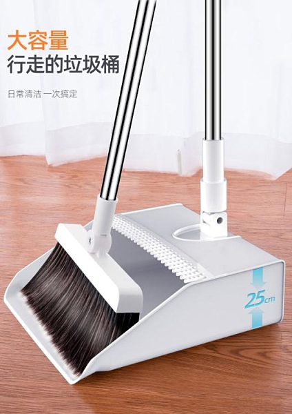 居家掃把掃帚 掃把簸箕套裝組合家用折疊掃地軟毛掃帚衛生間不粘頭發神器捎笤帚