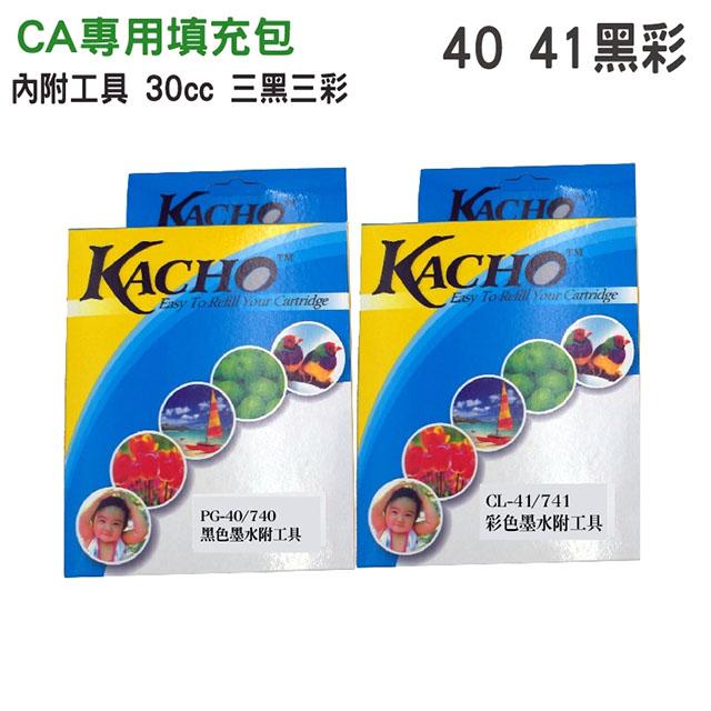 【HSP】CANON 40+41 一黑一彩 30cc 墨水填充包