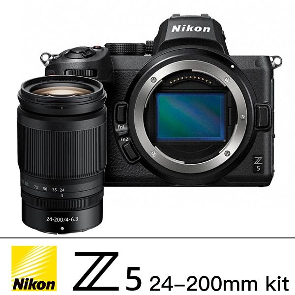 Nikon Z5+24-200mm F4-6.3 VR Kit 總代理公司貨 分期零利率 1/31前登錄送郵政禮券2000 德寶光學 Z50 Z5 Z6 Z7