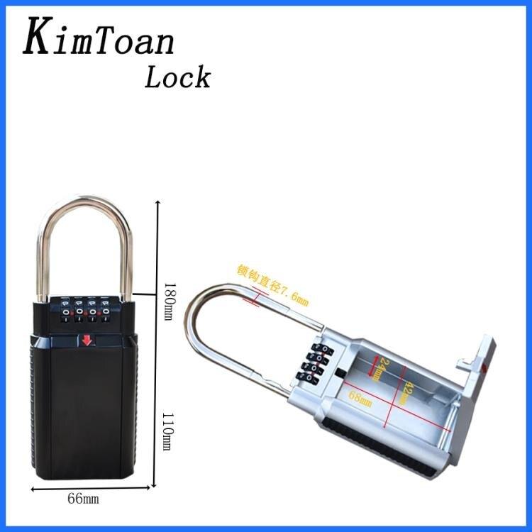 KIMTOAN/金點圖安民宿裝修密碼鑰匙盒免安裝家裝貓眼鎖工地LOGO