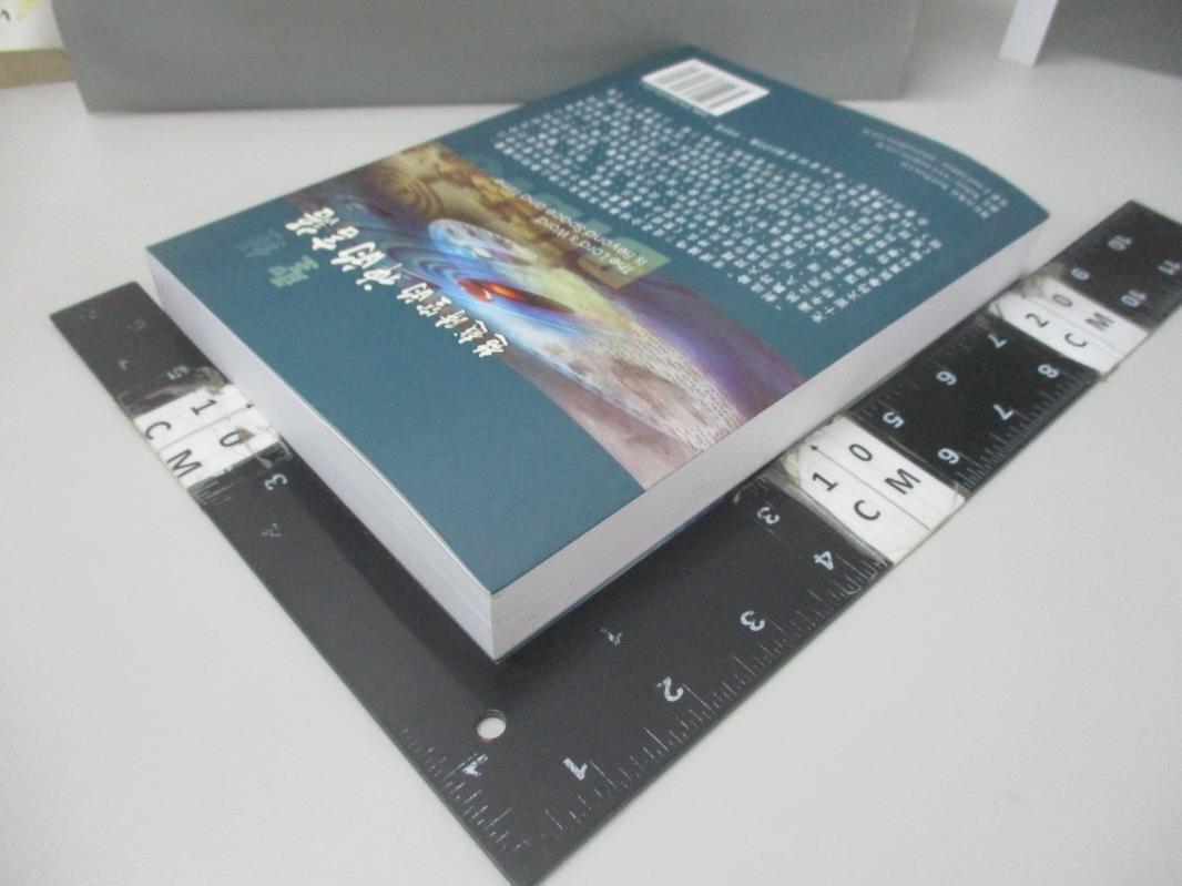 【書寶二手書T3/宗教_AHX】超越時空的神的言語_聖經_吳國安