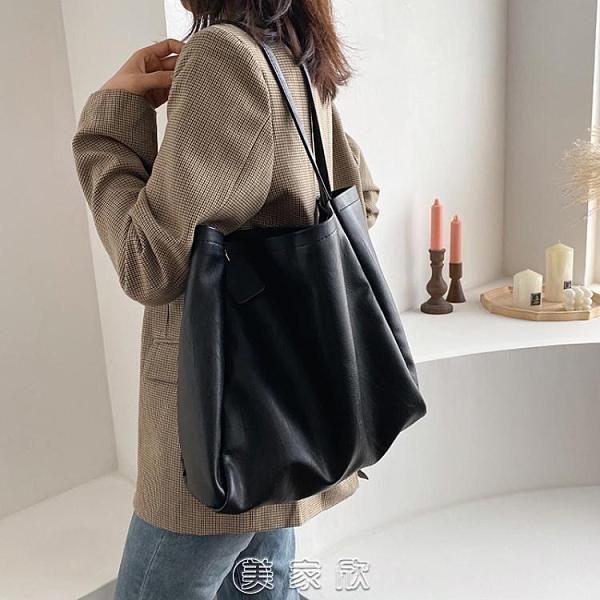 復古大包包女新款潮韓版大容量側背包女包百搭大氣托特包 現貨快出