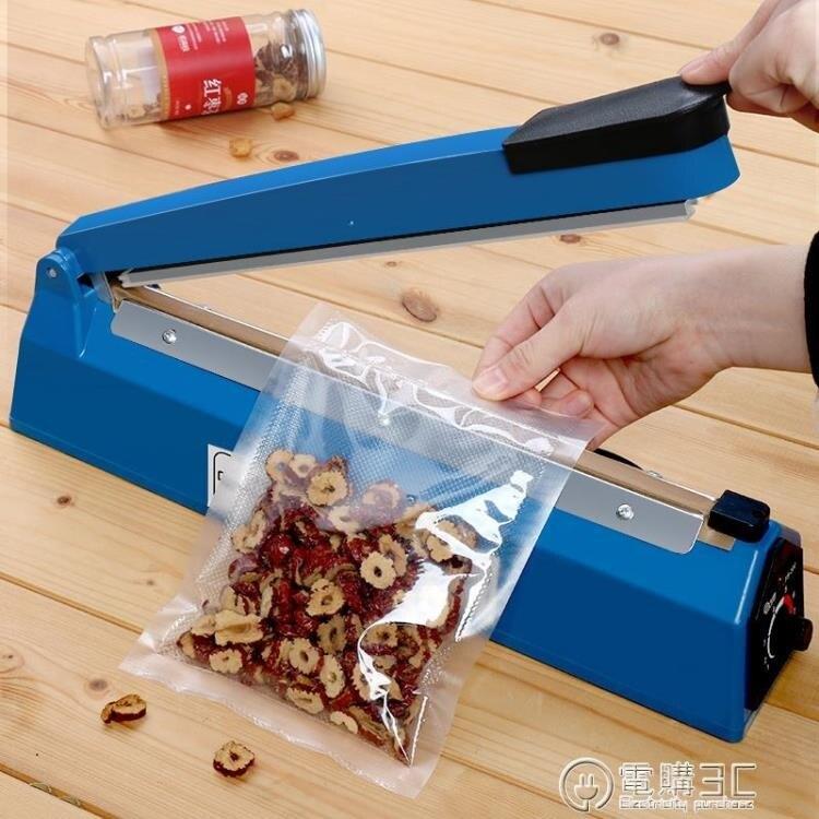 SL300型30CM包裝手壓式封口機小型茶葉密封包裝機塑封機食品熱縮過SUPER 全館特惠9折