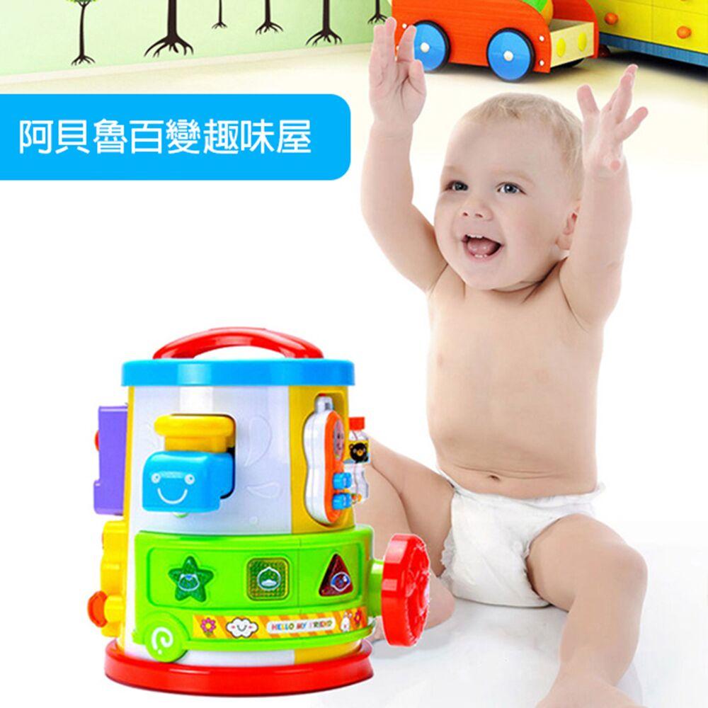 【GCT玩具嚴選】阿貝魯百變趣味屋