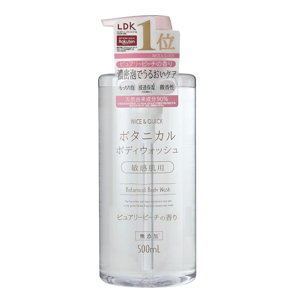 【NICE&QUICK】天然植物沐浴乳(清新蜜桃香) 500ml