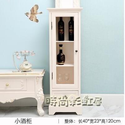 歐式現代簡約實木小酒櫃玄關裝飾收納廚房櫃