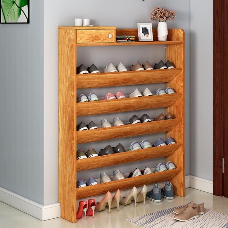 【限時下殺!85折!】簡易經濟型家用鞋架省空間宿舍鞋櫃多功能多層門口組裝
