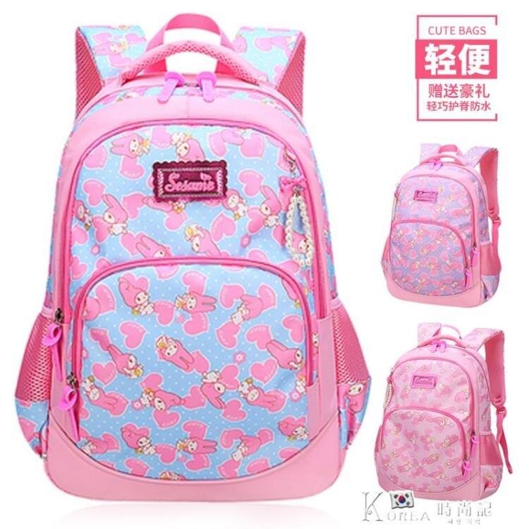 小學生書包女1-2-3-6年級可愛女童輕便減負護脊女孩公主韓版背包SUPER SALE樂天雙12購物節