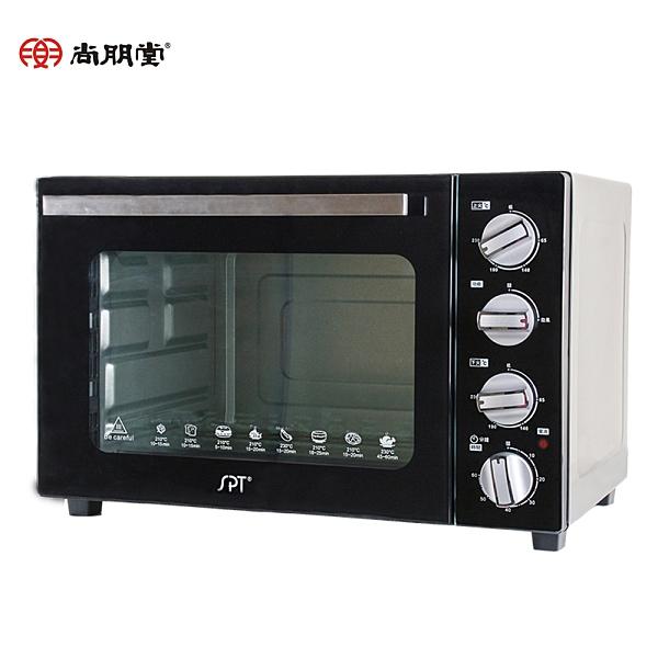 [SUNPENTOWN 尚朋堂]32L雙層鏡面烤箱 SO-9232D