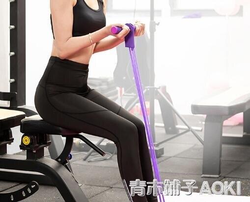 仰臥起坐運動工具女減腰瘦肚子拉力器