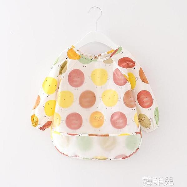 兒童罩衣 寶寶罩衣吃飯防水防臟嬰兒童圍兜純棉春秋薄款長袖畫畫圍裙反穿衣 韓菲兒