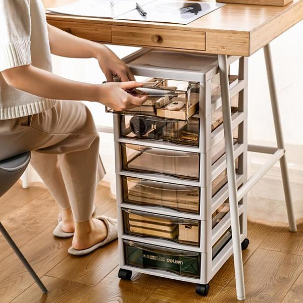 桌面收納盒 抽屜式收納櫃桌下a4檔置物架文具用品儲物整理箱 【免運快出】