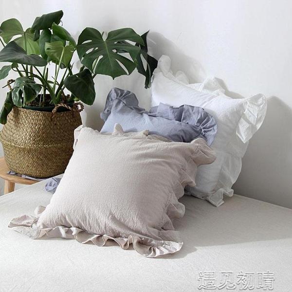 抱枕套北歐風荷葉邊抱枕套簡約純色靠枕公主風大靠墊長方形正方形 快速出貨