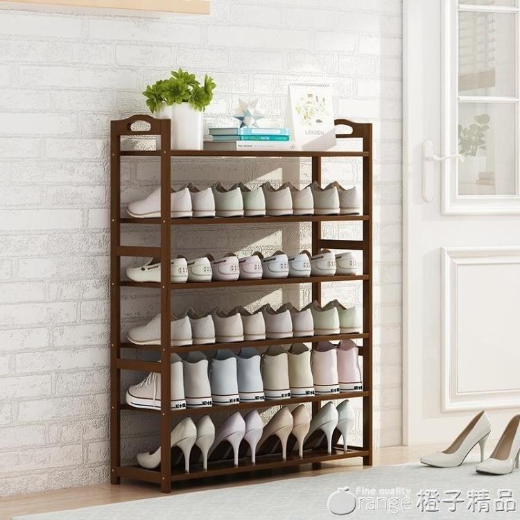 鞋架置物架多層防塵簡易門口櫃子收納神器類家用宿舍經濟型大學生
