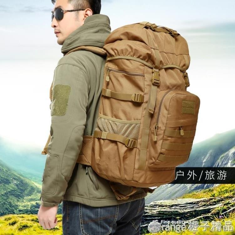旅行背包雙肩包男女大容量戶外登山包學生補課包商務旅游出差55L