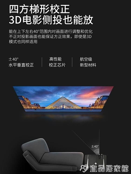 投影儀 轟天炮t20手機投影儀家用小型便攜投影手機一體機無線迷你投影機1080p智能wifi家庭 宜品